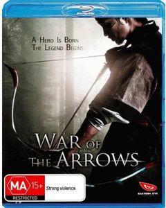 War of the Arrows [Import]