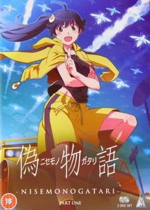 Nisemonogatari Part 1 [Import]