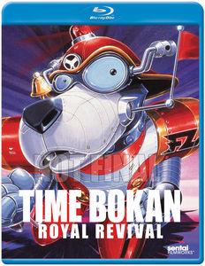 Time Bokan: Royal Revival