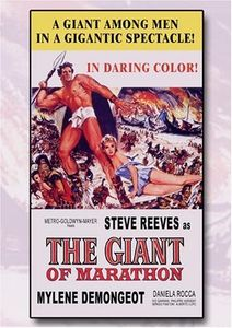 The Giant of Marathon