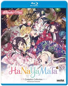 Hanayamata