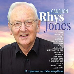 Caneuon Rhys Jones (Original Soundtrack) [Import]