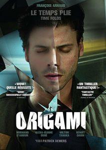 Origami [Import]