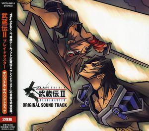 Musashiden 2 Blademaster (Original Soundtrack) [Import]
