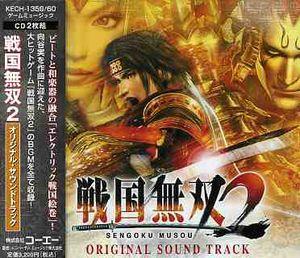 Sengoku Muso 2 (Original Soundtrack) [Import]