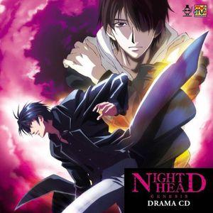 Drama CD (Original Soundtrack) [Import]
