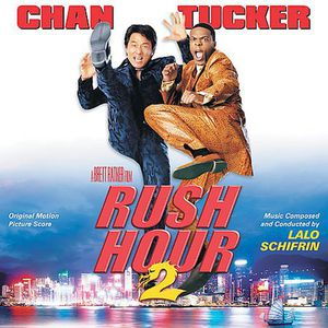 Rush Hour 2 (Original Motion Picture Soundtrack) [Import]