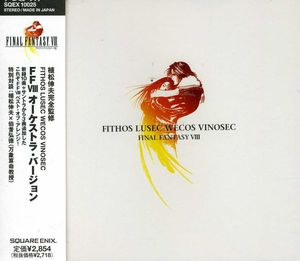 Final Fantasy VIII-Orchestra Version (Original Soundtrack) [Import]