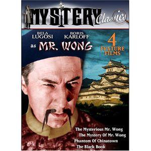 Mystery Classics: Volume 15