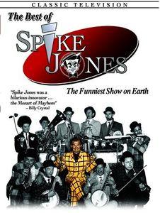 The Best of Spike Jones