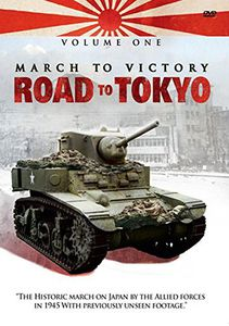 March to Victory: Road to Tokyo 1 [Import]