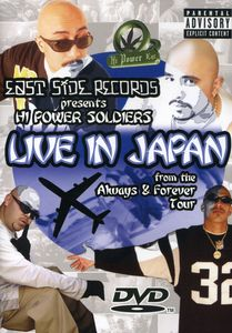 Live in Japan: Always and Forever Tour