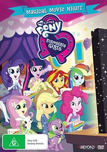 My Little Pony: Equestria Girls - Magical Movie Night [Import]