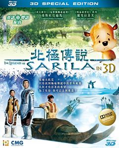 Legend of Sarila (2013) (3D) [Import]