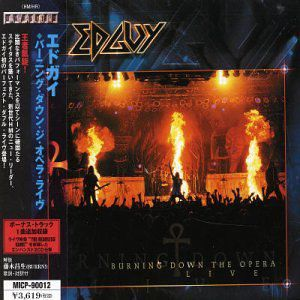 Burning Down the Opera Live [Import]