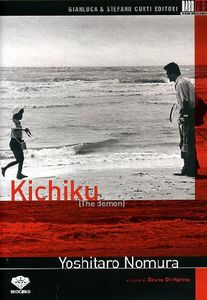 Kichiku (The Demon) [Import]
