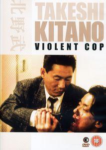 Violent Cop [Import]