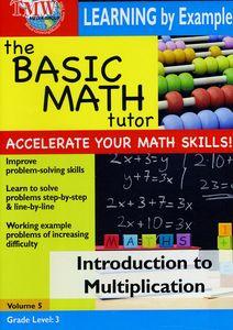 Basic Math Tutor: Introduction to Multiplication