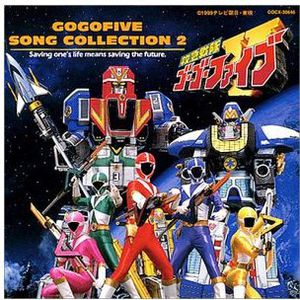 Song Collection 2 [Import]