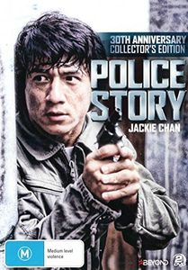 Police Story 1 & 2 [Import]
