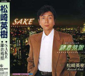 Kiminoyumeni Narou (Original Soundtrack) [Import]