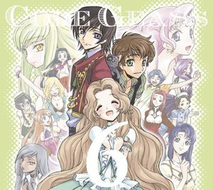 Code Geass Lelouch of: Sound EP 6 [Import]