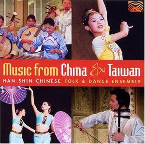 Music From China & Taiwan