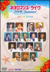Live 2008 Summer Special Edition [Import]