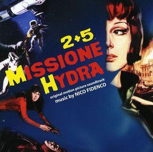 Missione Hydra [Import]