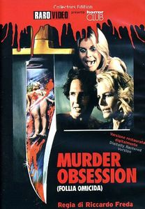 Murder Obsession (Follia Omi) [Import]