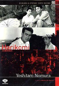 Harikomi (Stakeout) [Import]