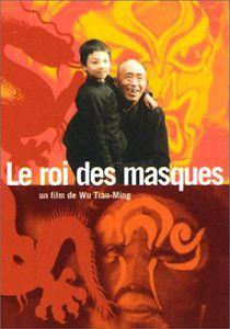 Le Roi Des Masques [Import]