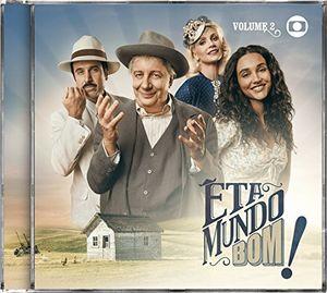 Eta Mundo Bao V2 (Original Soundtrack) [Import]
