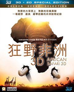 African Safari (2014) (3D+2D) [Import]