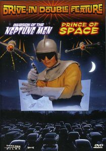 Drive in Movie Double Feature: Prince of Space /  Invasion of the NeptuneMen