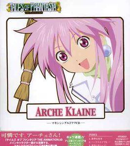 Tales of Phantasia Vol. 4 (Original Soundtrack) [Import]