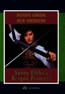 Sonny Chiba's Dragon Princess