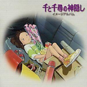Spirited Away (Original Soundtrack) [Import]