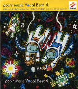 Vocal Best 4 [Import]