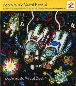 Vocal Best 4 [Import]