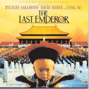The Last Emperor (Original Soundtrack) [Import]