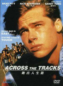 Across the Tracks [Import]