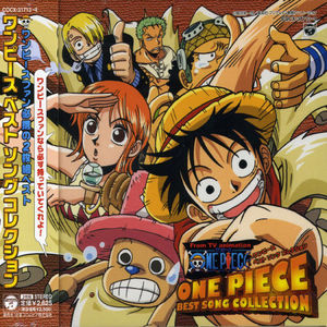 One Piece (Twin Pack) (Original Soundtrack) [Import]