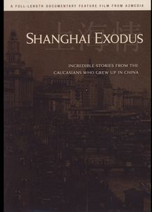 Shanghai Exodus