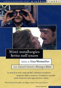 Mimi' Metallurgico Ferito Ne [Import]