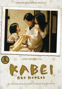 Kabei