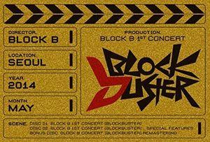 1st Concert (Blockbuster) [Import]