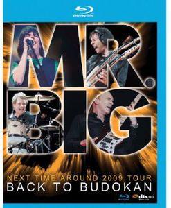Back to Budokan [Import]