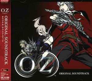 Oz (Original Soundtrack) [Import]
