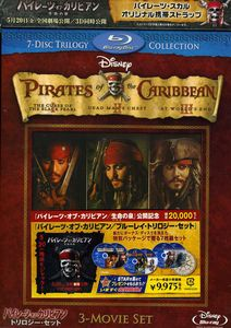 Pirates of the Caribbean Blu-ray Trilogy Set [Import]
